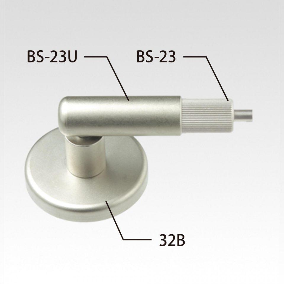 BS-23 + BS-23U + 32B