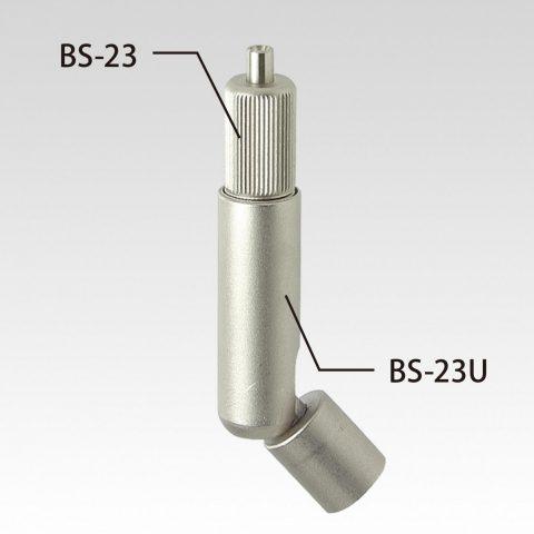 BS-23 +BS-23U