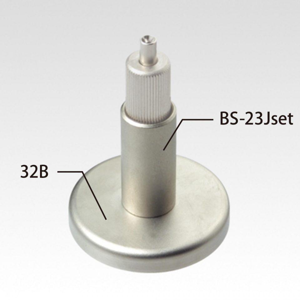 BS-23Jset + 32B